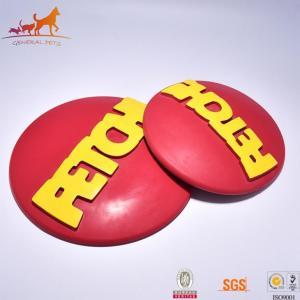 China Dog Frisbee Soft Bite Disc Toy on sale