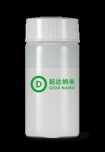China HT101 Nano super hydrophobic self-cleaning coating for Textile on sale