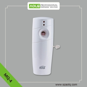 China Aerosol Dispensers MQ-4 automatic aroma air freshener dispenser on sale
