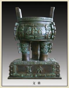 China Stone-bronze tripod carpenter The tripod JX-013 on sale
