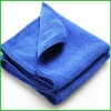 China Car Washes Chamois,Car Washes Towel for sale