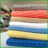 China Private Label Microfiber Cleaning Towels For Golf Club for sale