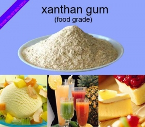 China FOOD & FOOD ADDITIVES Xanthan Gum on sale