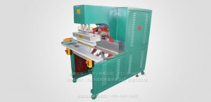 China 5kw new high frequency machine on sale