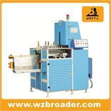 China MF-SKJ380AS hard cover book making machine book cover machine book cover making machine on sale