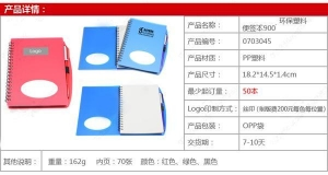 China Plastic spiral notebook with pen on sale