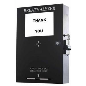 China Alcohol Breathalyzer on sale