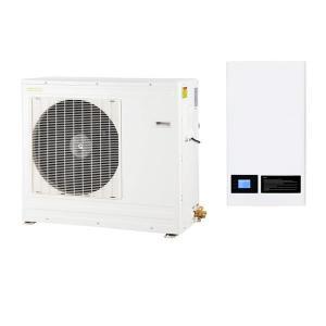China Air To Water Heat Pump DC inverter heat pump SDDC-050-B on sale