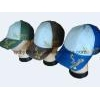 China Grament Washed Baseball Cap (BH-S089) for sale