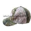 China Camouflage Cap with Lesbian Patch (BH-S030) for sale