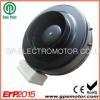 China Centrifugal Fan 8