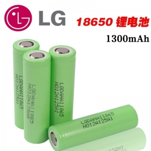 China Alkaline battery LG 18650HA1 1300mah 3.7v 30A discharge high rate power battery on sale