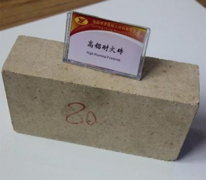China Generality High Alumina Brick and Clay Brick on sale