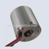 China DC Motor Icu Ventilator Machine DC Motor Price for sale