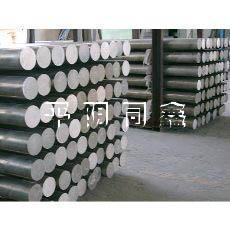 China Aluminium bar on sale