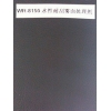 China WR-8150 Water-based misty surface treatment agent for sale