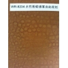China WR-8234 Water-based powder-waxy feeling misty surface treatment agent for sale