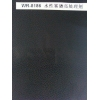 China WR-8186 Warer-based misty ironning treatment agent for sale