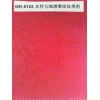 China WR-8162 Water-based velvet feeling misty surface treatment agent for sale