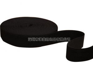 China Velcro elastic band on sale