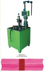 China YFM-109DCA-1Auto ultrasonic double films welding machine by computer control(welding head fixed) on sale