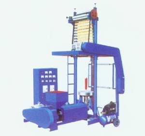 China high low pressure blowing film machine on sale