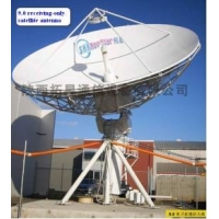 China Fixed Station Antenna 9.0m Motorized Receiving-only Antenn on sale