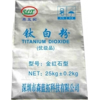 Titanium Pigment Product Name:rubber, tire special titanium dioxide