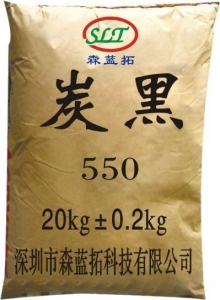 China Carbon black Product Name:Carbon black N550 on sale