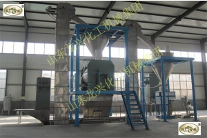 China The whole set of equipment for PVC Heat StabiLizer on sale