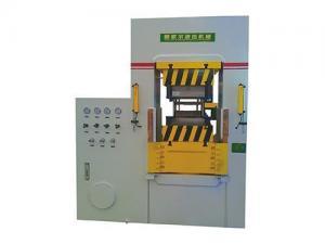 China YDK fine blanking hydraulic press on sale