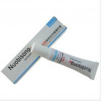Nuobisong Skin Acne Treatment Gel 15ml