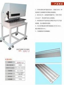 China v-cut PCB Electrostatic Separator -YSVC-3 on sale