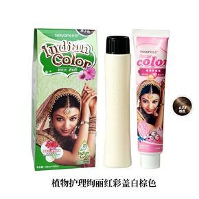 China HAIR COLOR Plant Care brilliant white brown red color cover on sale