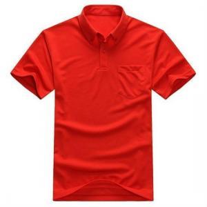 China Polo Shirt 201443142334Men's Solid Polo Shirt Product name:Men's Solid Polo Shirt on sale