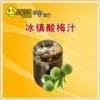 China yinliao Iced plum juice for sale