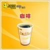 China yinliao Coffee for sale