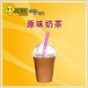 China yinliao Tea for sale
