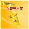 China yinliao Lipton mango tea on sale