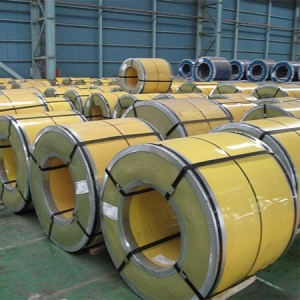 China Cold Rolled Steel on sale