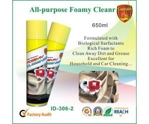 China clean all Foamy Cleaner on sale