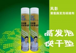China Contact Adhesive FengYin Polyurethane foam sealing agent on sale