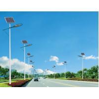 Solar energy street lamps