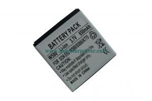 China Mobile Phone&PDA Batteries KSM-W580 on sale