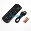 China 2.4G Mini Wireless Keyboard for sale