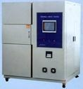China Thermal conductivity detector on sale