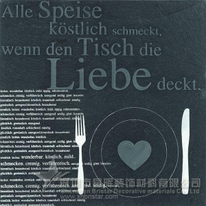 China Slate plate/slate dishes Personalized laser carving slate cheese plate on sale