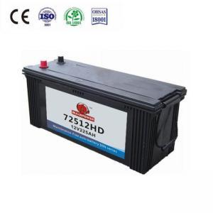 China DIN 72512 (12V 225ah) hybrid car battery on sale
