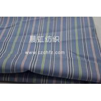 China Striped shirt fabric on sale