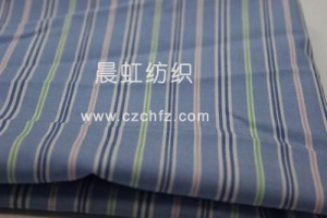 China Striped shirt fabric on sale